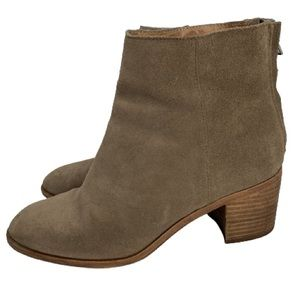 Madewell Pauline Suede Leather Ankle Boot in Tan